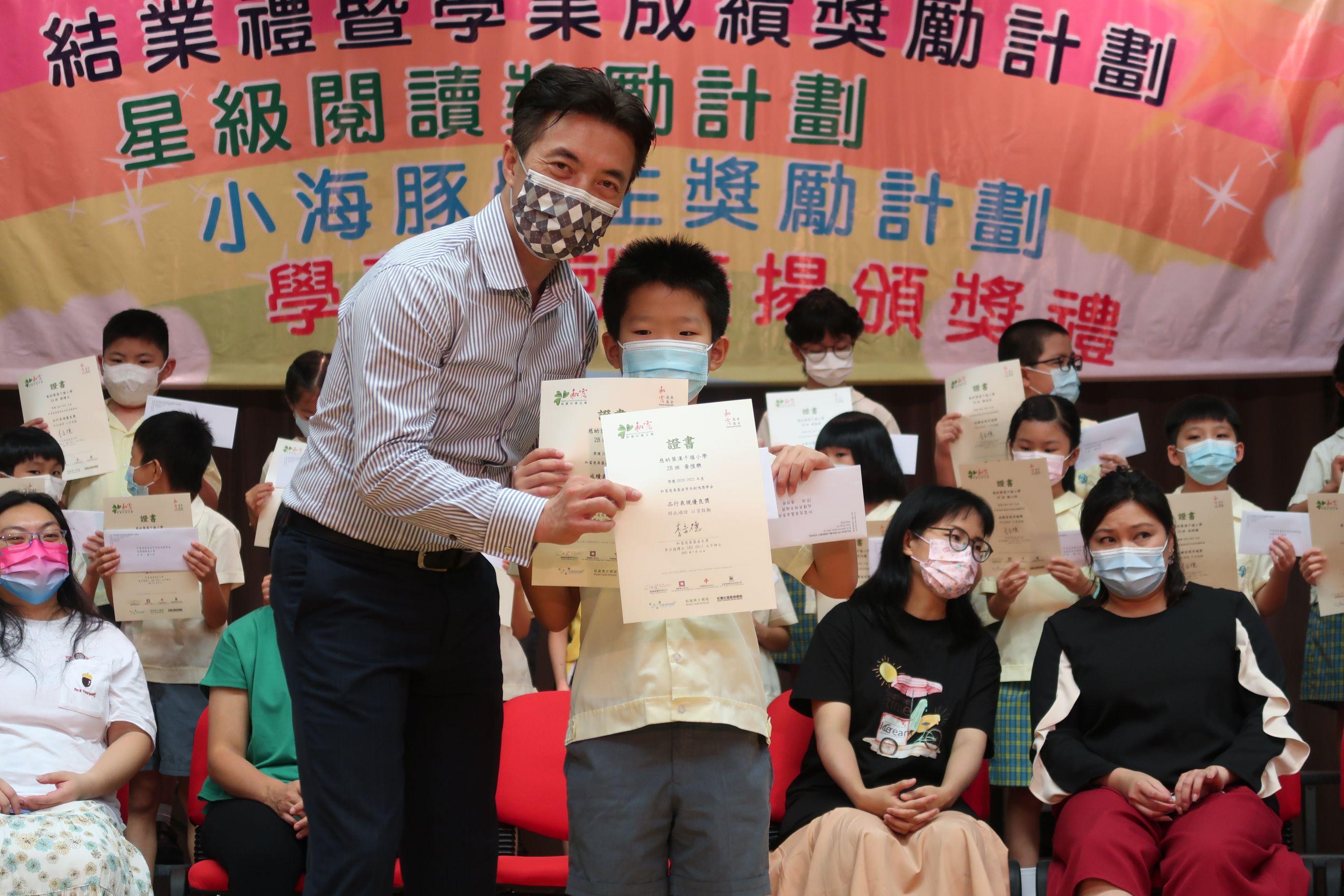 https://syh.edu.hk/sites/default/files/img_5956_1.jpg