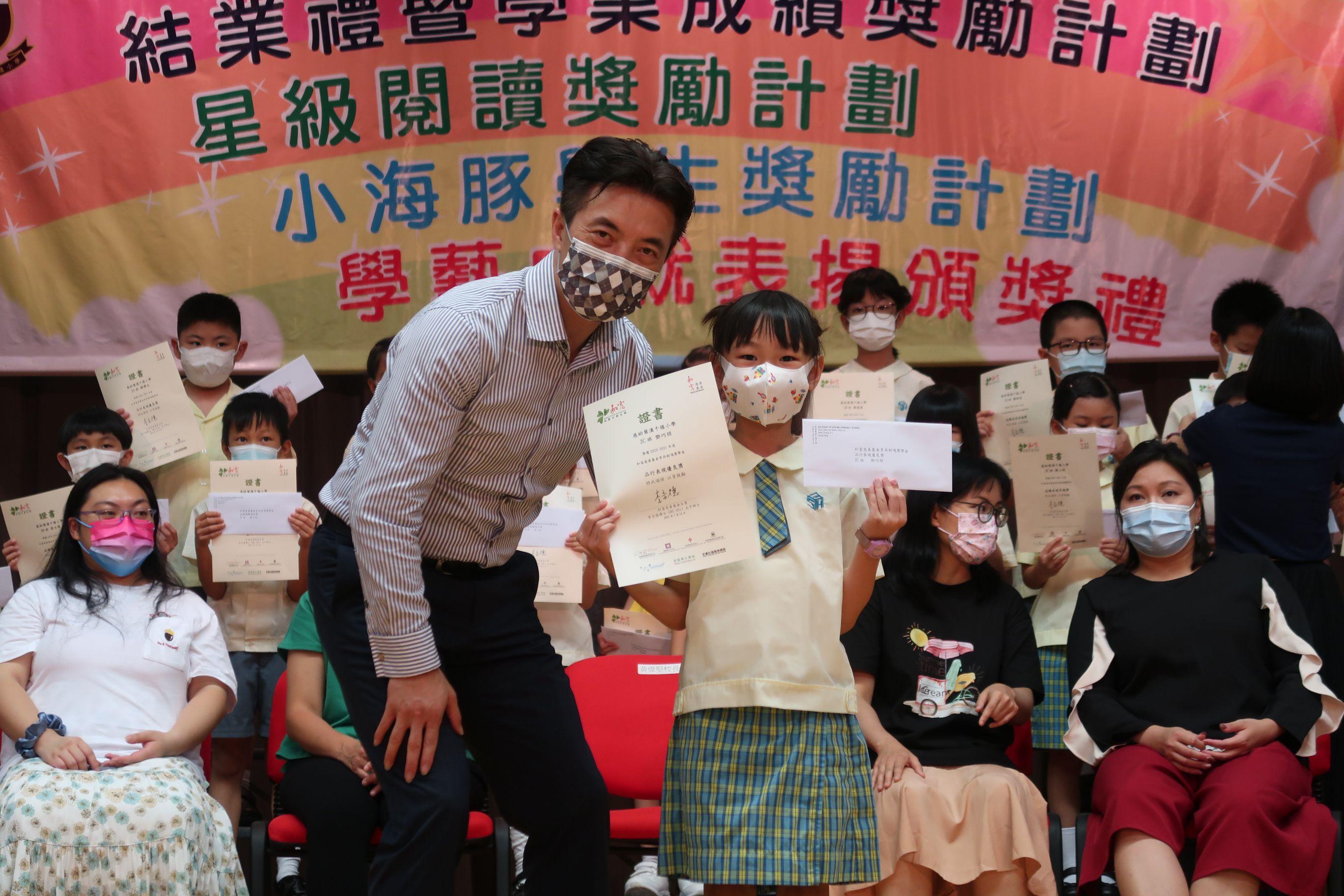 https://syh.edu.hk/sites/default/files/img_5957_1.jpg