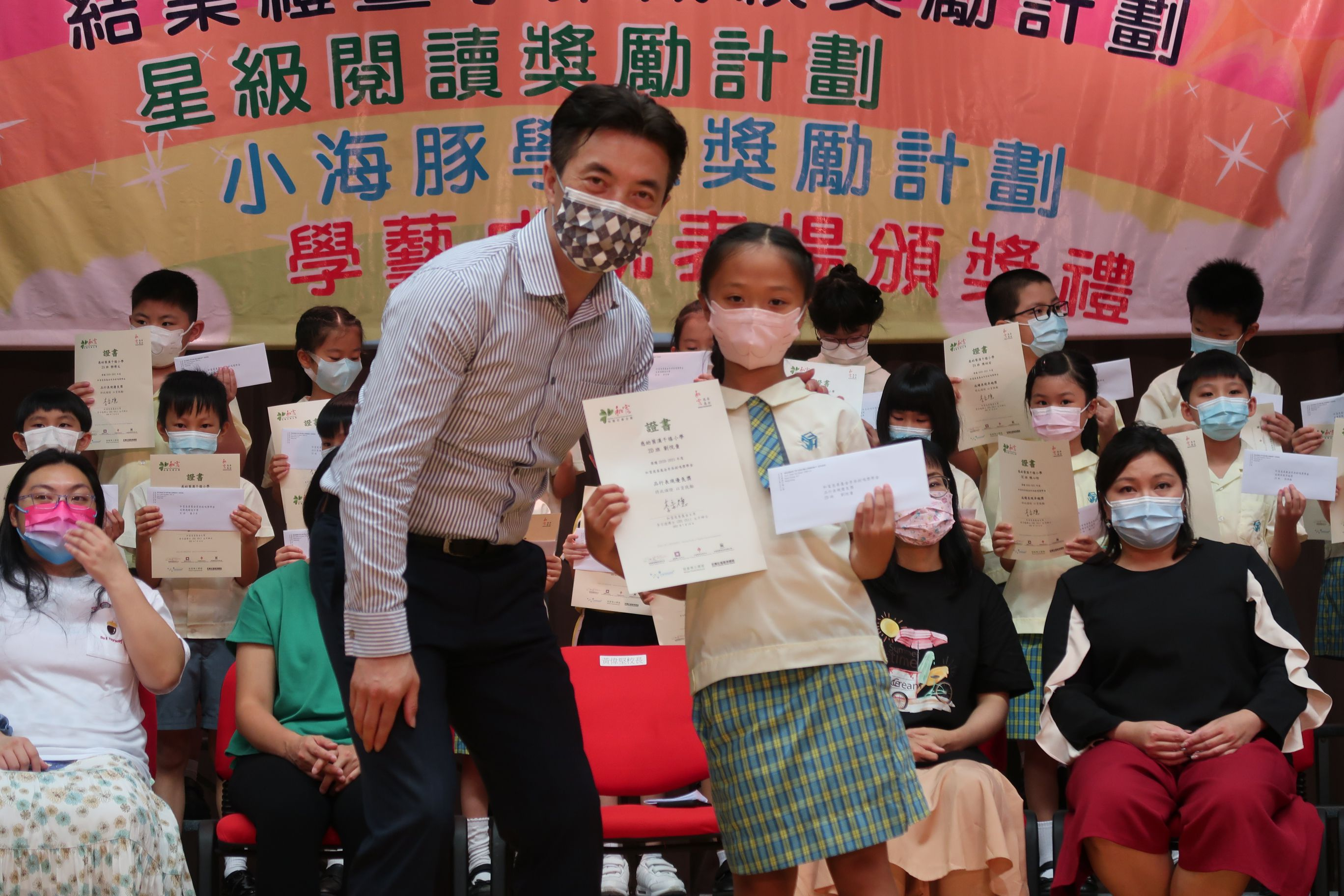 https://syh.edu.hk/sites/default/files/img_5958_1.jpg