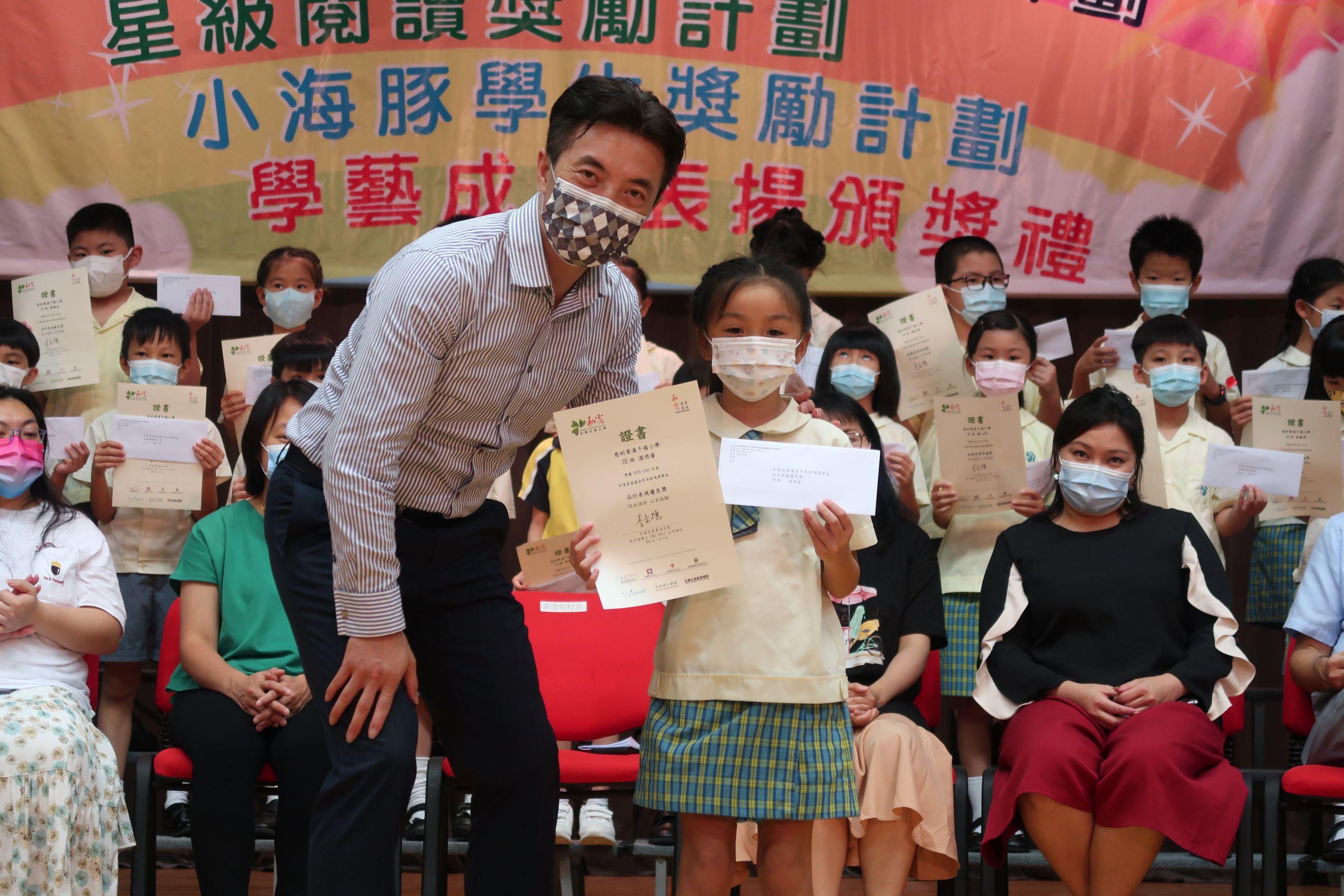 https://syh.edu.hk/sites/default/files/img_5959_1.jpg