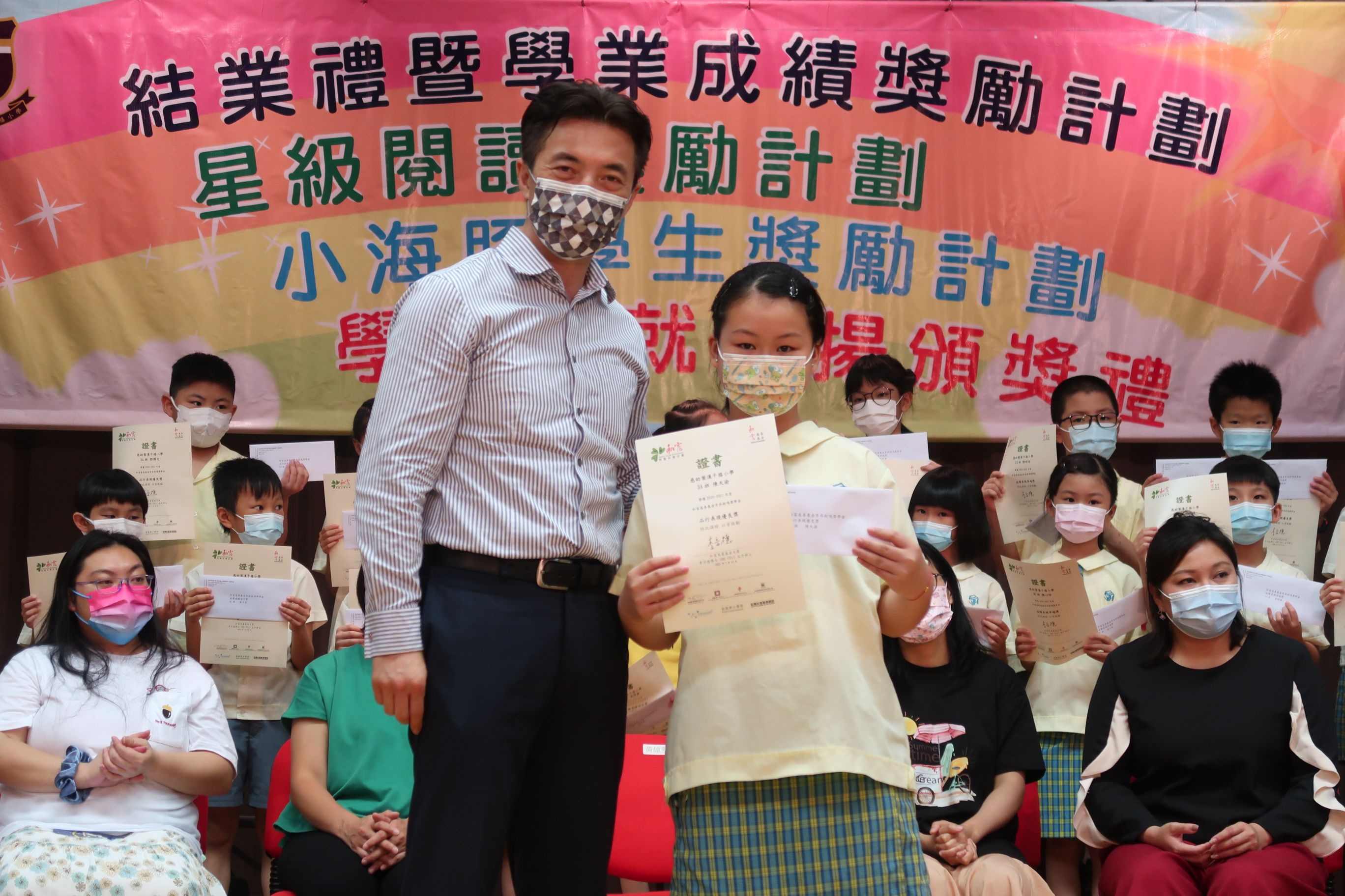 https://syh.edu.hk/sites/default/files/img_5960_1.jpg