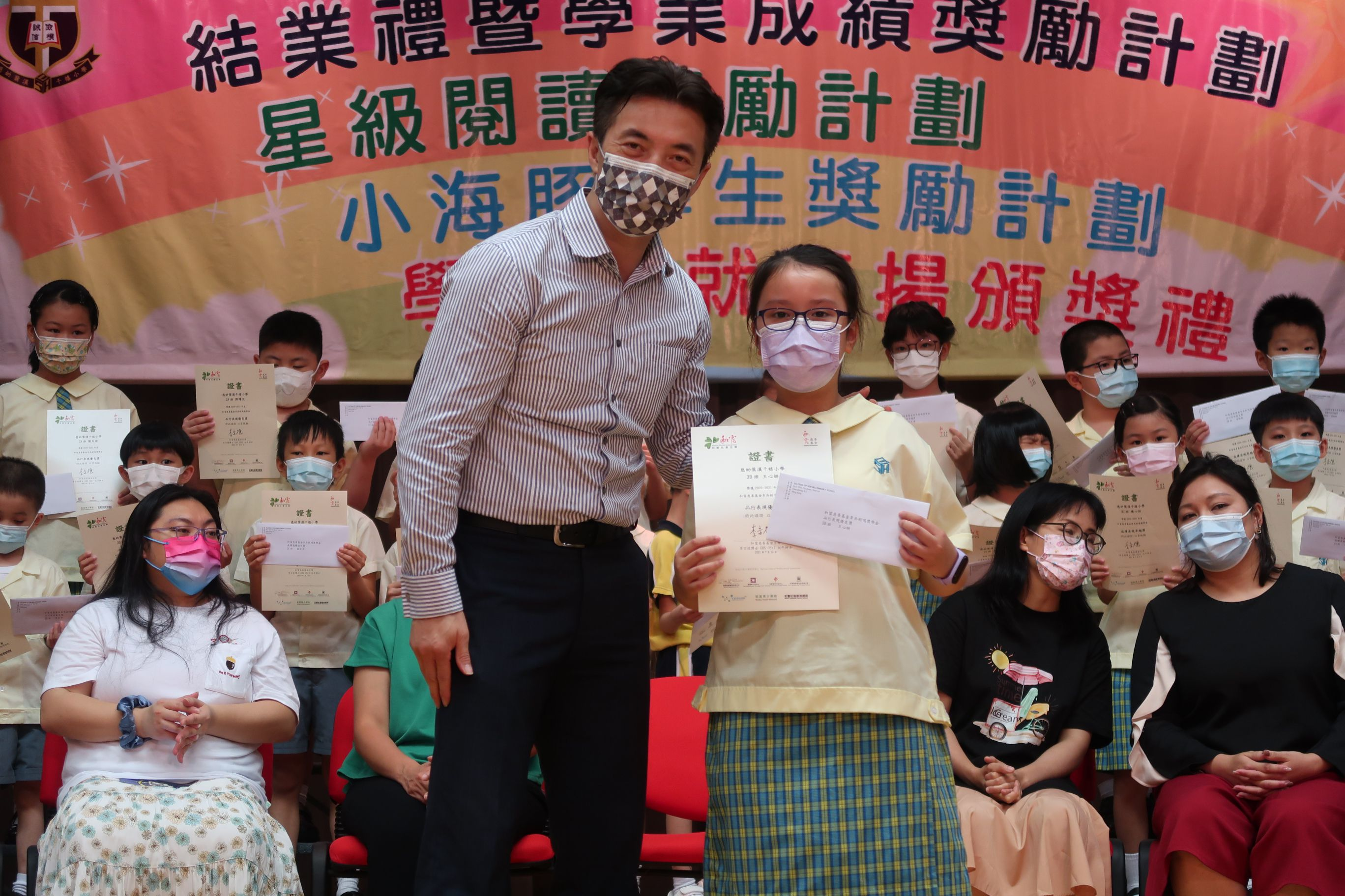 https://syh.edu.hk/sites/default/files/img_5961_1.jpg