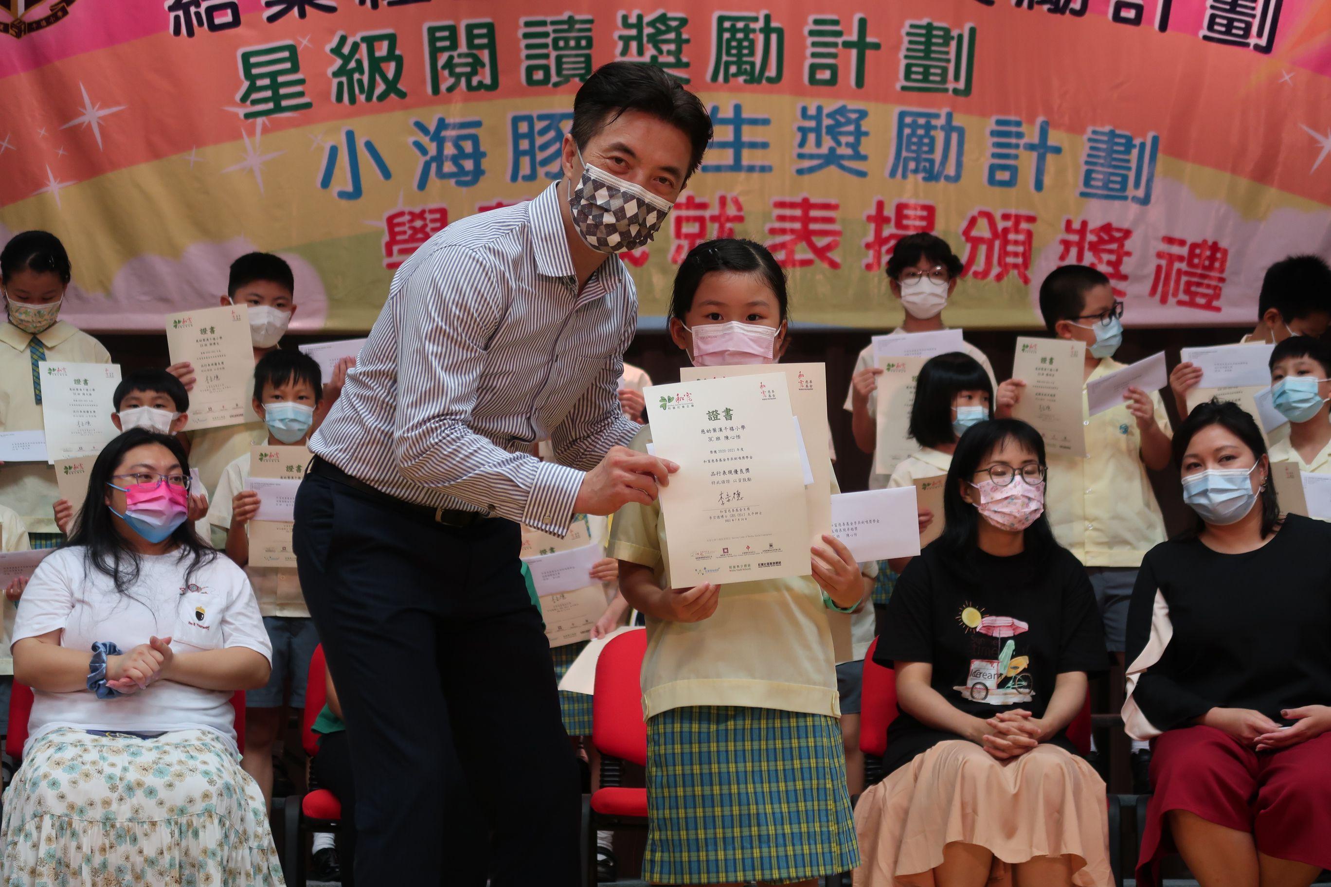 https://syh.edu.hk/sites/default/files/img_5962_1.jpg