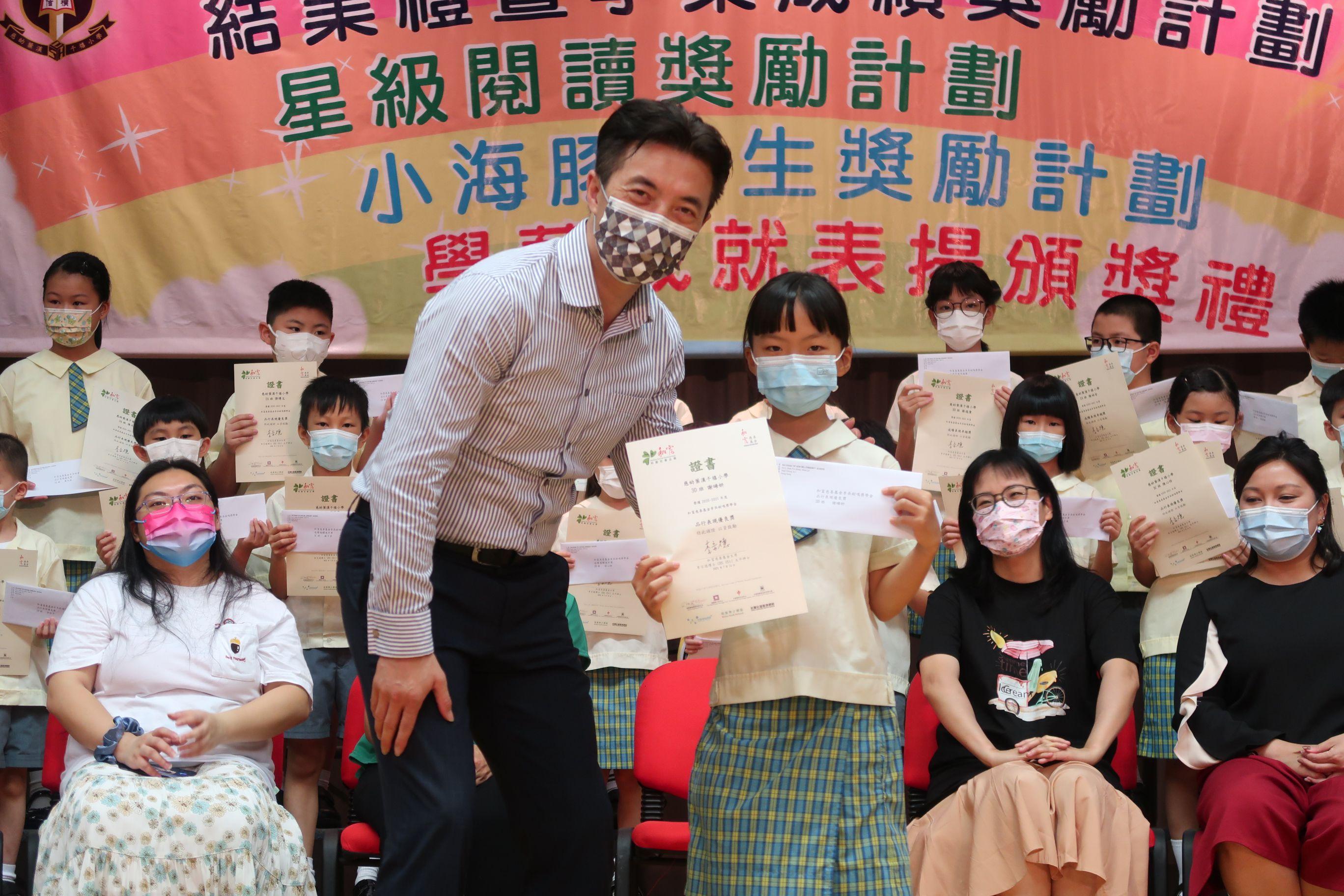 https://syh.edu.hk/sites/default/files/img_5963_1.jpg