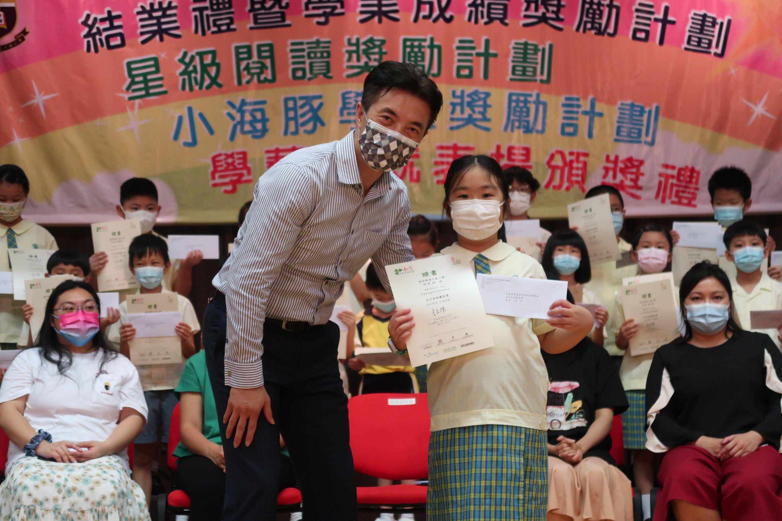 https://syh.edu.hk/sites/default/files/img_5965_1.jpg