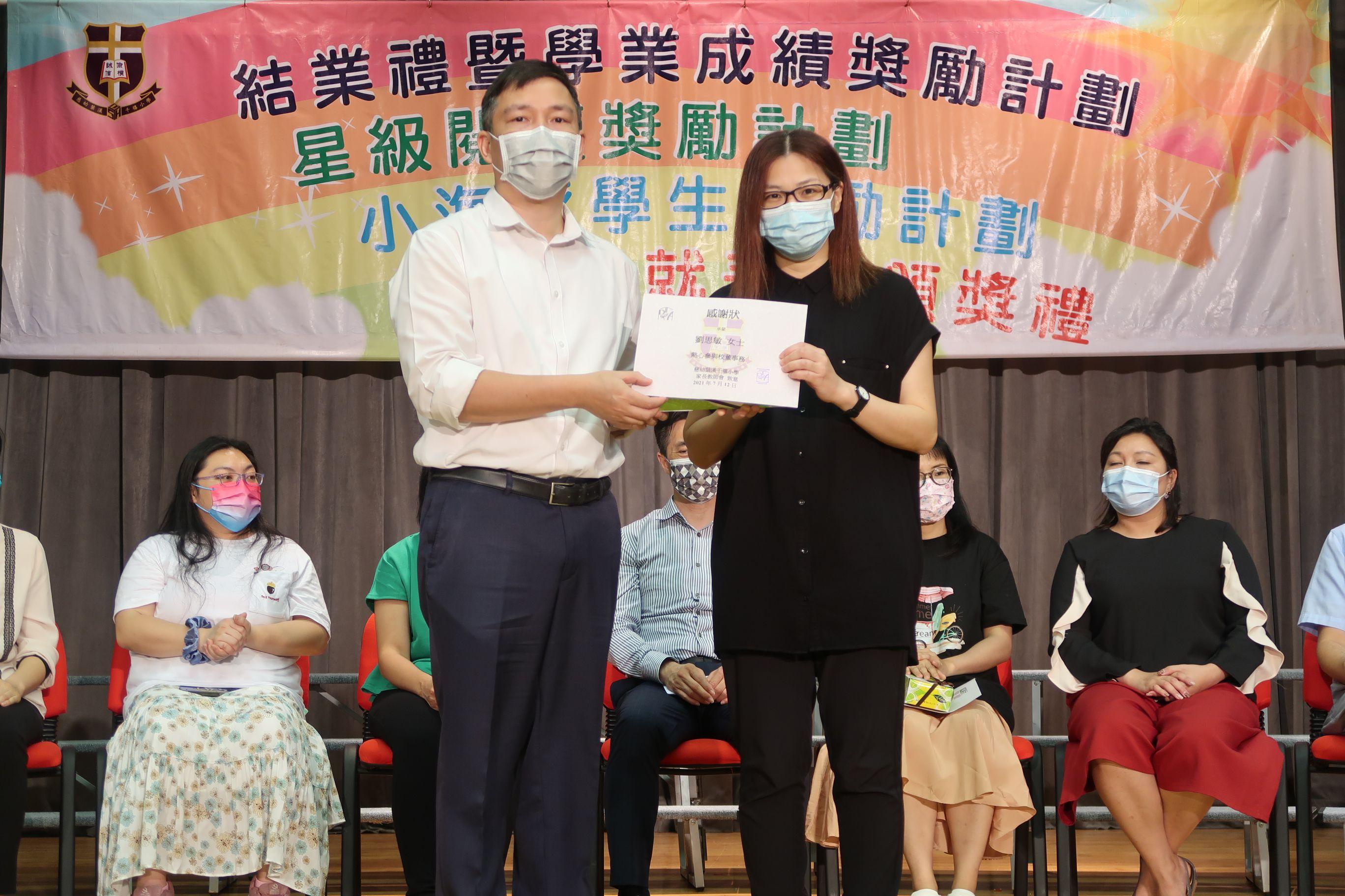 https://syh.edu.hk/sites/default/files/img_5970.jpg