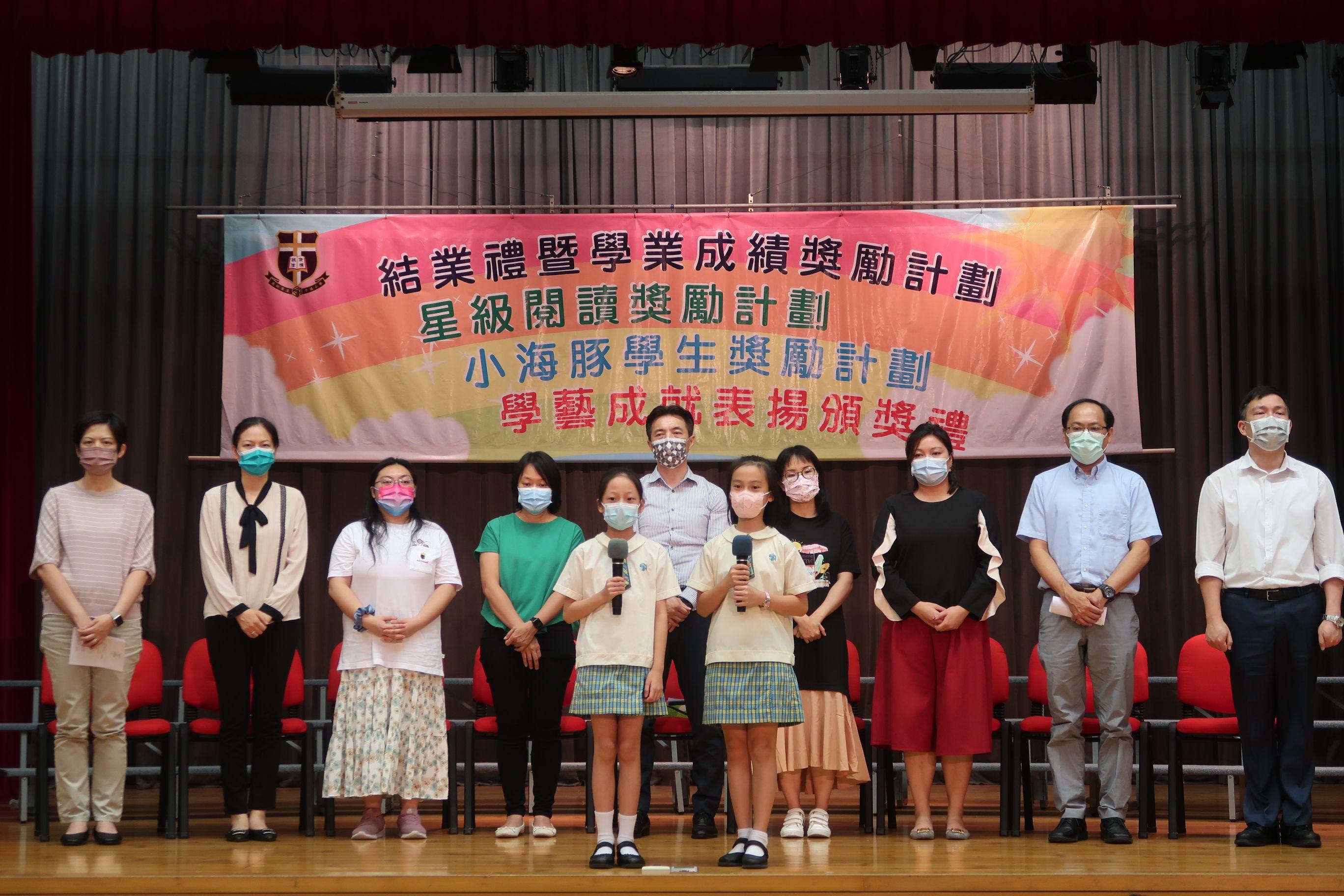 https://syh.edu.hk/sites/default/files/img_5978.jpg