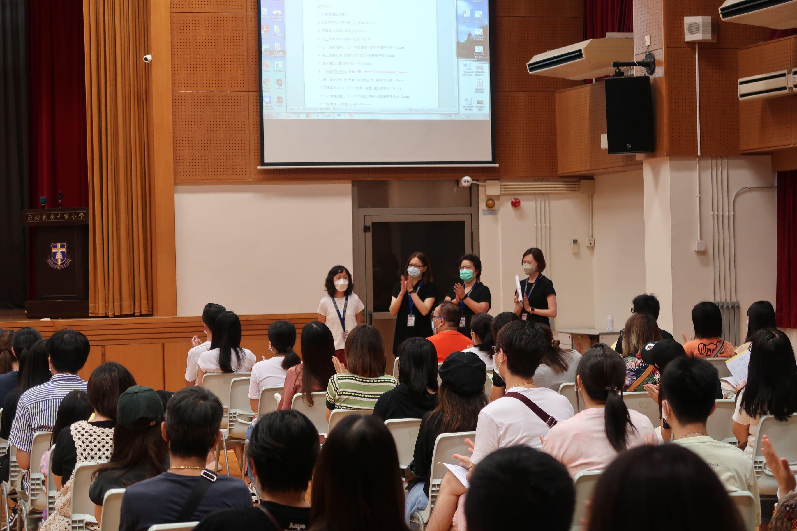 https://syh.edu.hk/sites/default/files/img_6594.jpg