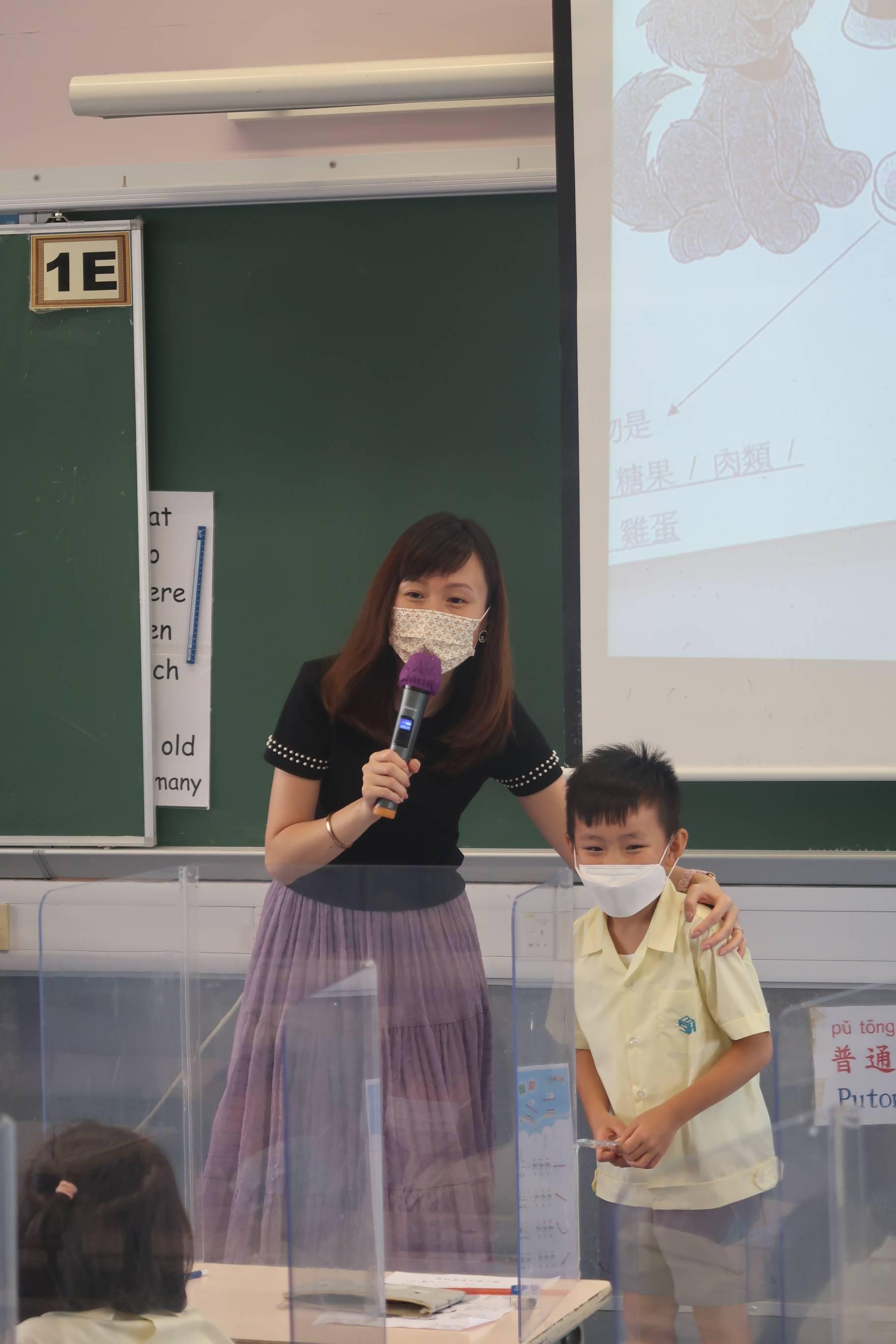 https://syh.edu.hk/sites/default/files/img_6706_1.jpg