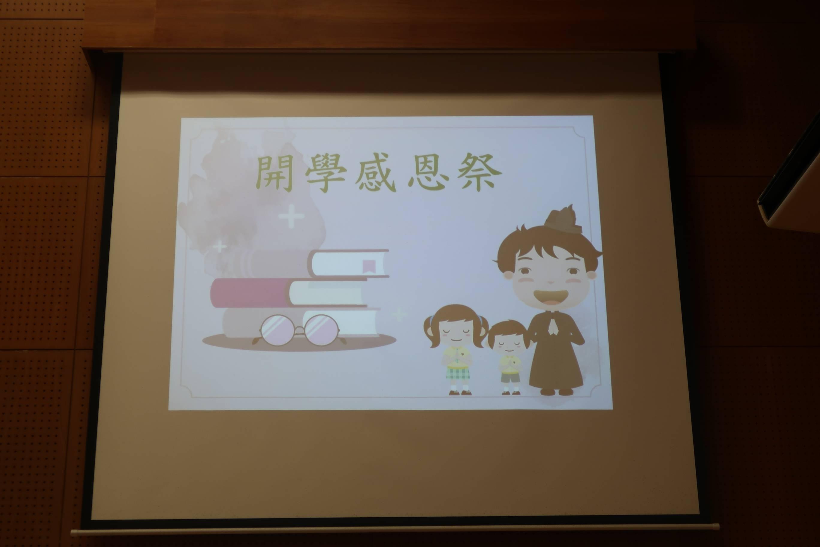 https://syh.edu.hk/sites/default/files/img_6996.jpg