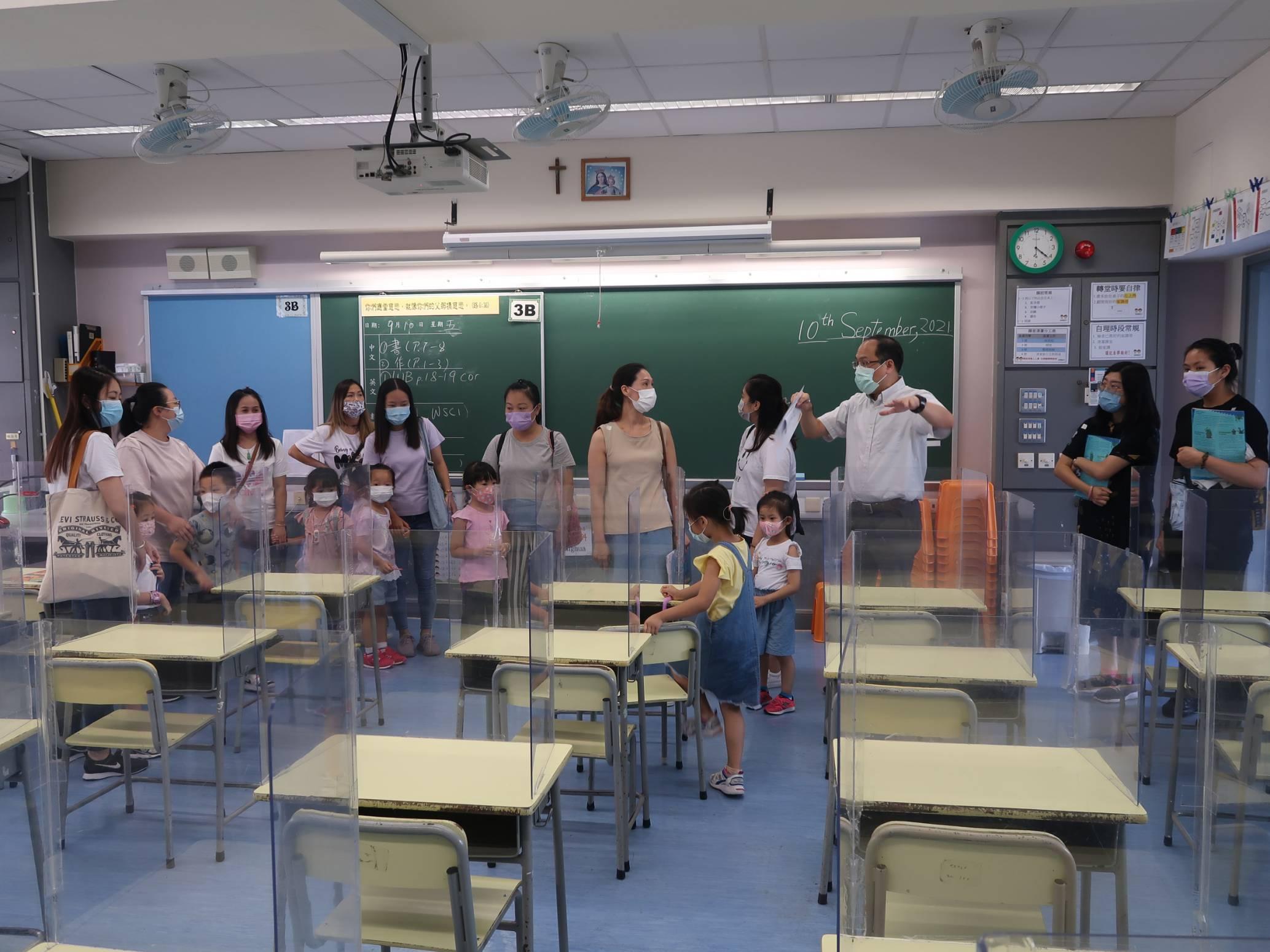 https://syh.edu.hk/sites/default/files/img_7461.jpg
