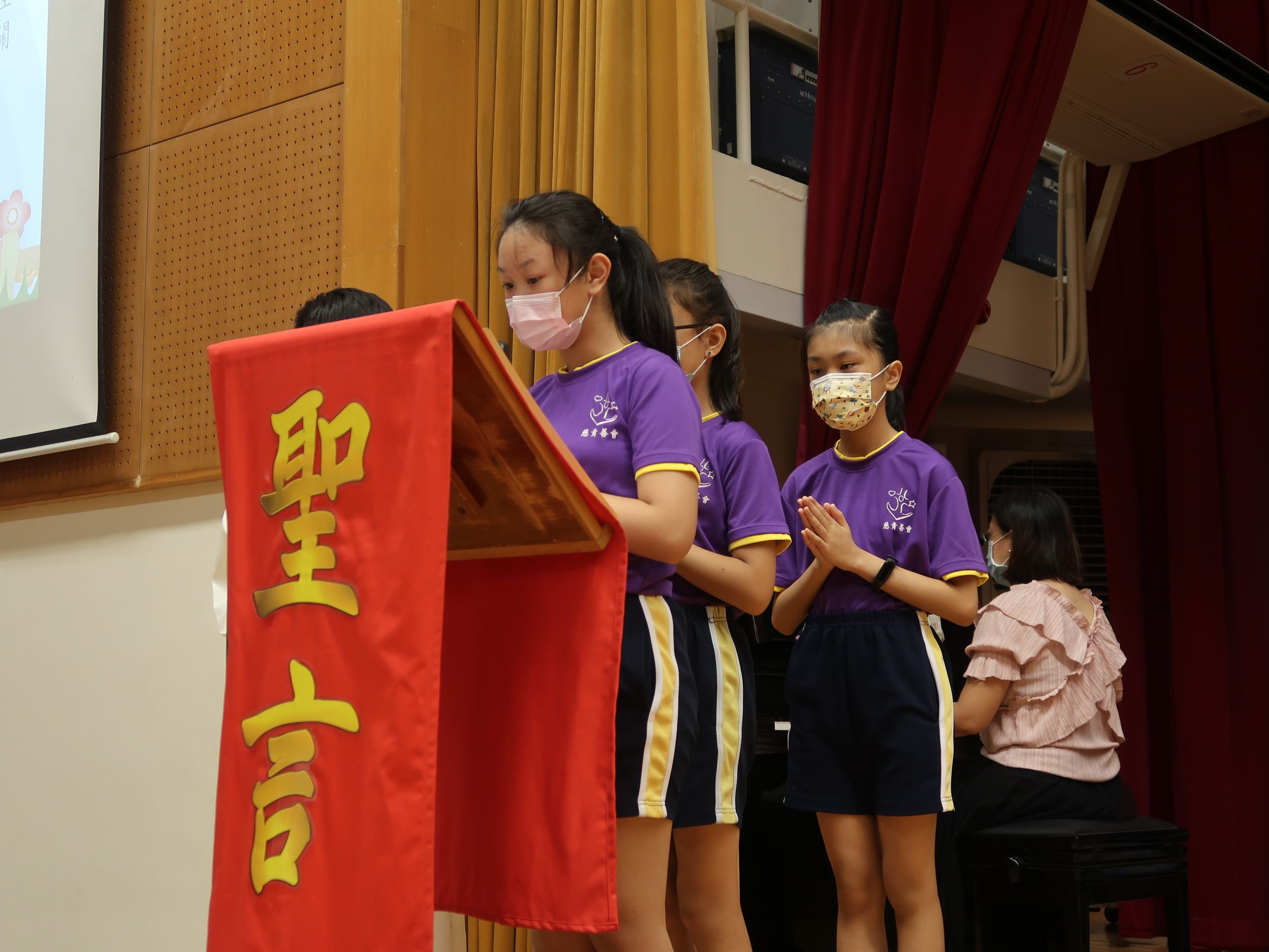 https://syh.edu.hk/sites/default/files/img_7630.jpg