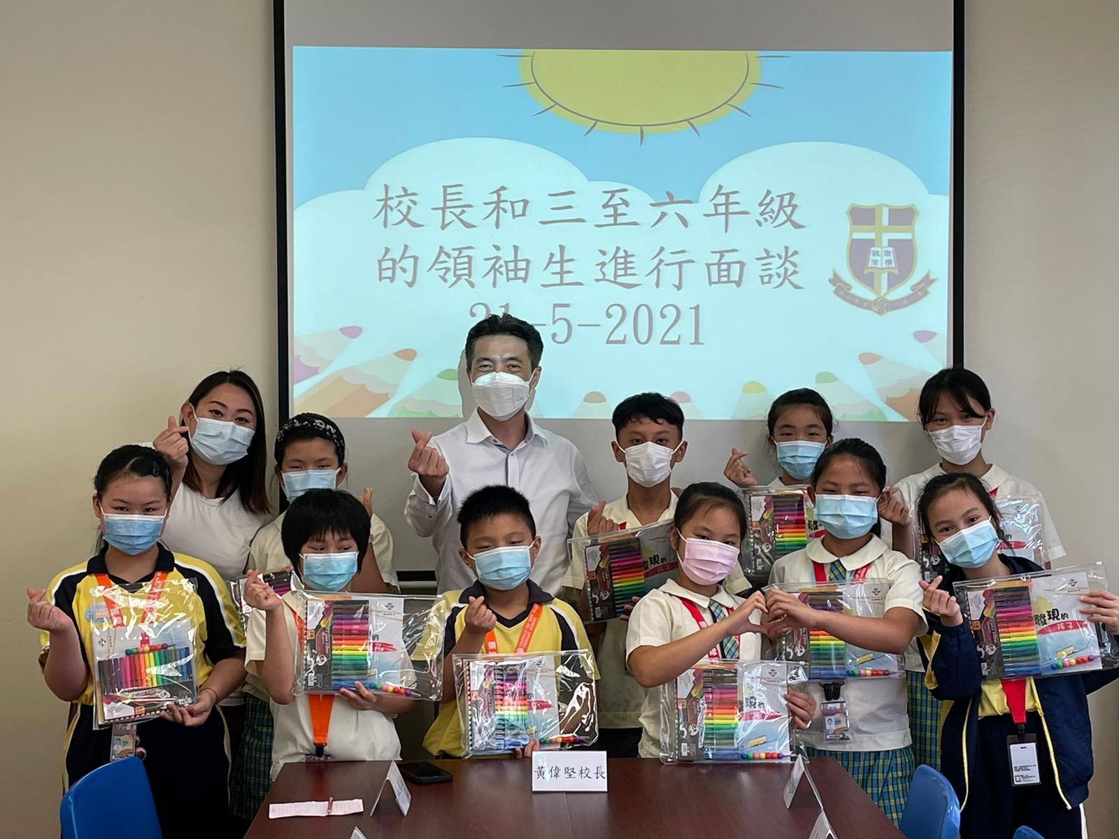 https://syh.edu.hk/sites/default/files/whatsapp_image_2021-05-24_at_12.37.44_pm.jpeg