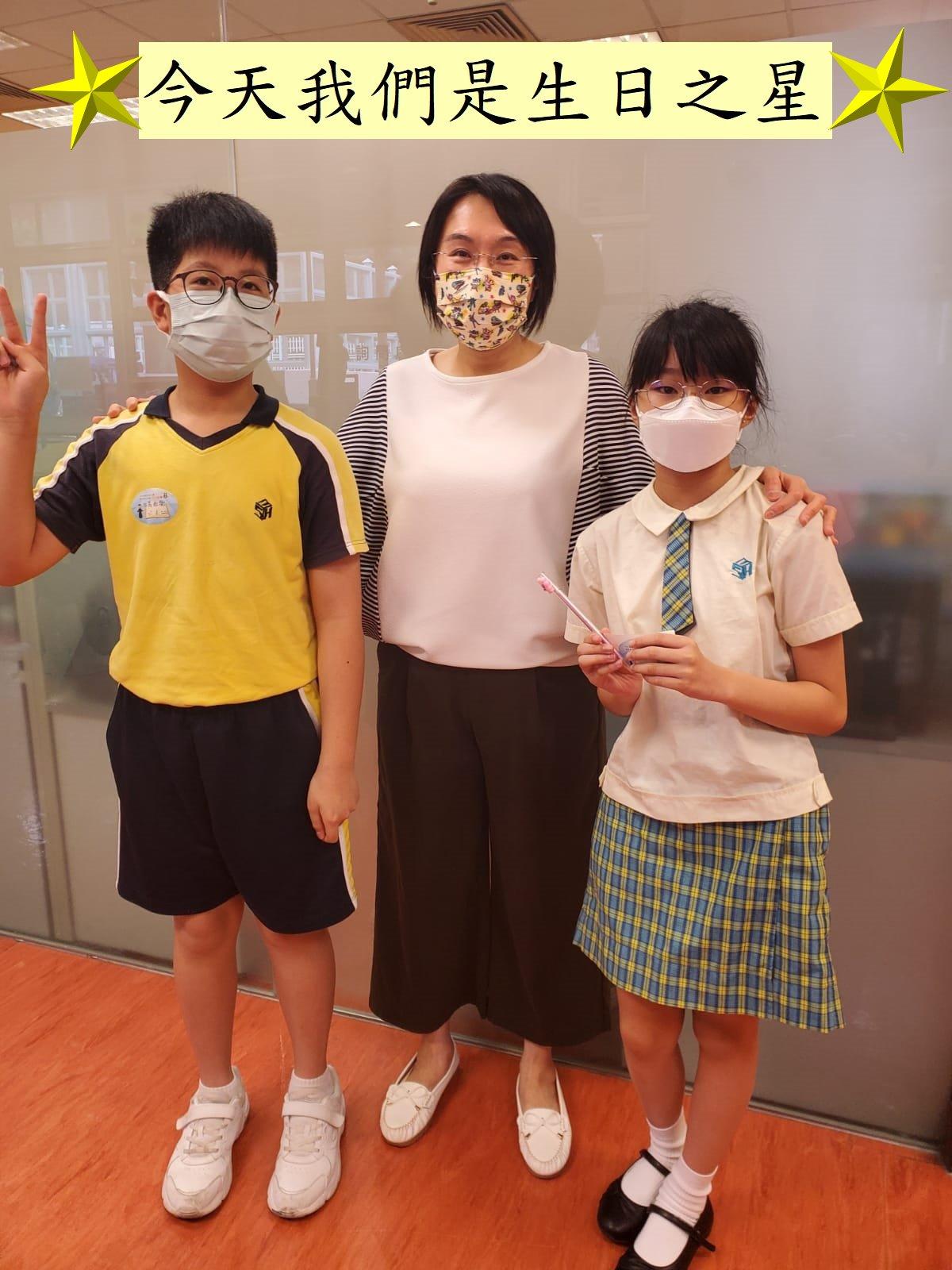 https://syh.edu.hk/sites/default/files/whatsapp_image_2021-07-09_at_14.43.10_1.jpeg